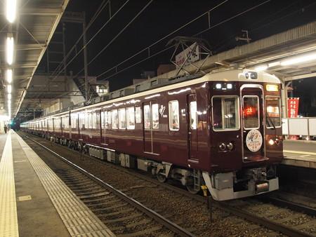 阪急7000系 西山天王山開業HM付き 阪急宝塚線蛍池駅