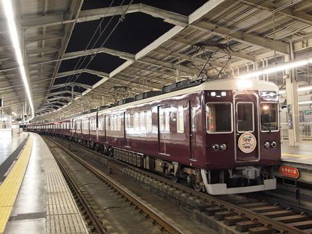 阪急6000系普通 七福神HM付き 阪急宝塚線川西能勢口駅