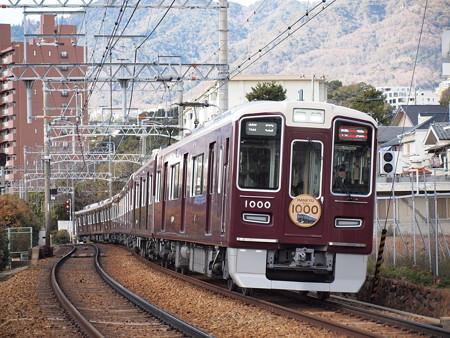 阪急1000系特急 阪急神戸線岡本~御影