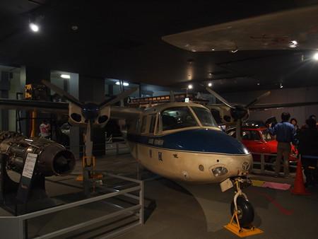 エアロコマンダー 交通博物館