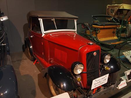 ダッドサン13型 交通博物館