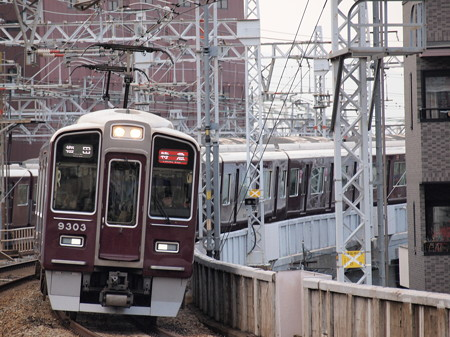 阪急9300系特急 阪急京都線中津駅2