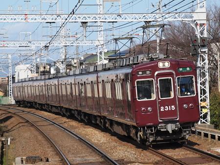 阪急2300系準急 阪急京都線西向日駅