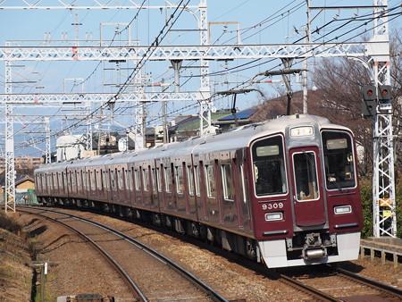 阪急9300系特急 阪急京都線西向日駅