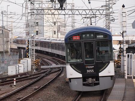 京阪3000系特急 京阪本線八幡市駅