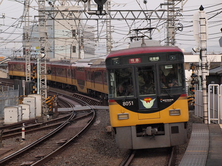 京阪8000系特急 京阪本線八幡市駅3