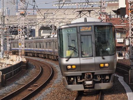 223系関空・紀州路快速 阪和線美章園駅