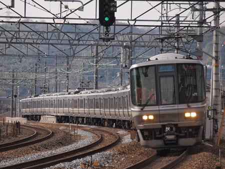 223系新快速 東海道本線サントリーカーブ