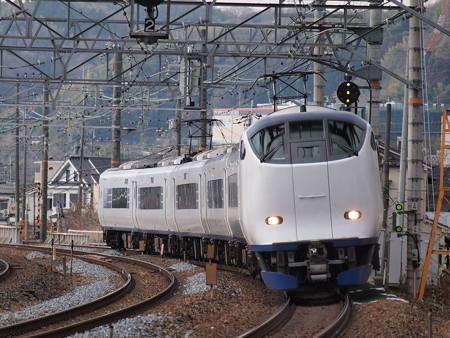 281系特急はるか 東海道本線サントリーカーブ