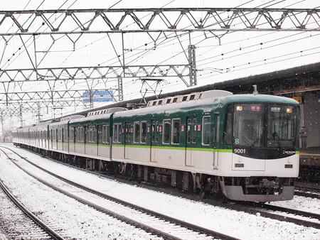 京阪9000系特急 京阪本線西三荘駅