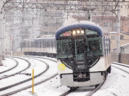 京阪3000系特急 京阪本線西三荘駅