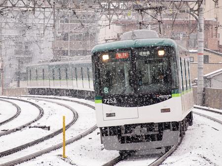 京阪7200系急行 京阪本線西三荘駅
