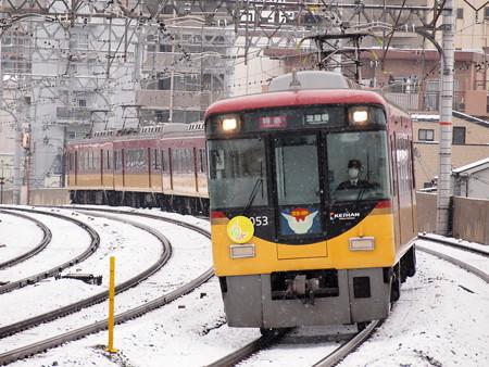 京阪8000系特急 京阪本線西三荘駅