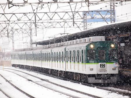 京阪5000系普通丹波橋君HM 京阪本線西三荘駅