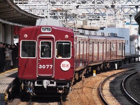 阪急3000系3077F 廃車回送 阪急京都線十三駅