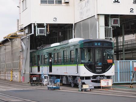 京阪13000系 川崎重工兵庫工場