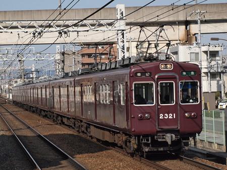 阪急2300系準急 阪急京都線南茨木駅