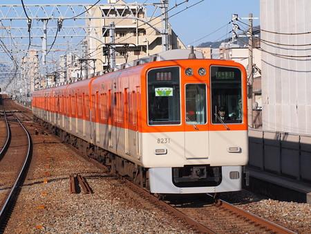 阪神8000系直通特急 阪神本線石屋川駅