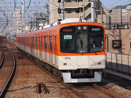 阪神9300系直通特急 阪神本線石屋川駅