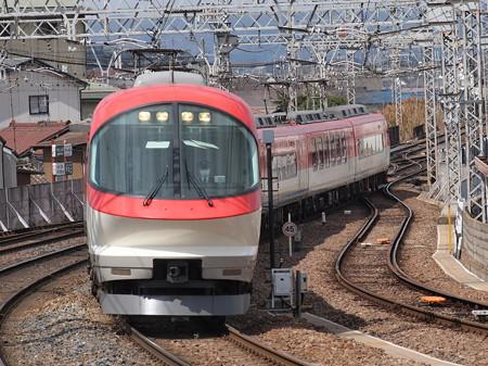 近鉄23000系阪伊乙特急 伊勢志摩ライナー 近鉄大阪線大和八木駅