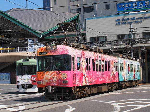 京阪600形ちはやふるラッピング ...