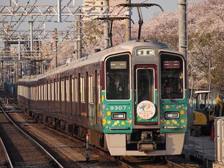 阪急9300系特急 西山天王山ラッピング 阪急京都線崇禅寺駅