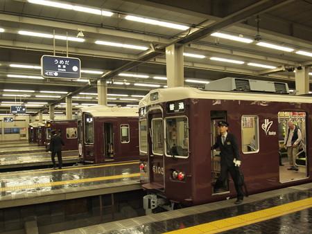 阪急梅田駅の並び