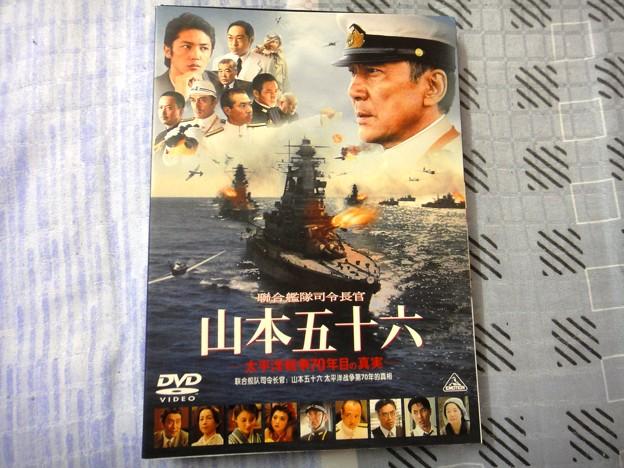 DVD山本五十六 表