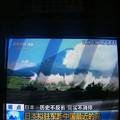 Photos: 3月3日 CCTVニュース (3)