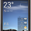 Photos: 2013年3月9日18時の気温