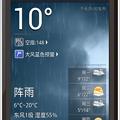 写真: 2013年3月10日5時の気温