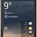 写真: 2013年3月10日11時の気温