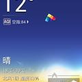 Photos: 4月15日 午前五時の気温