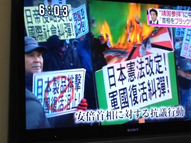 中国の端的な報道