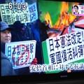Photos: 中国の端的な報道