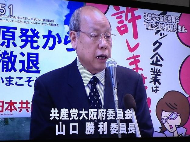 大阪共産党の新年一発目
