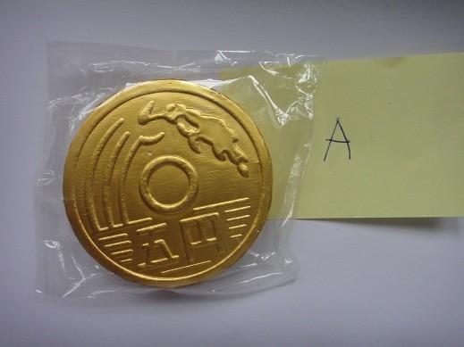 五円玉圧縮タオル
