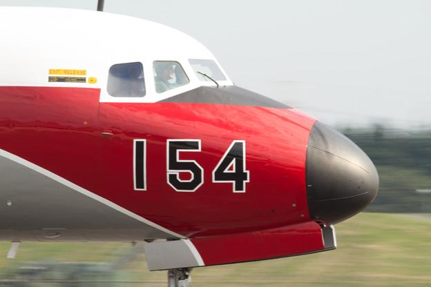 入間航空祭 2012 - YS-11FC