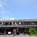 Photos: 2012.09.07 倉敷散歩03