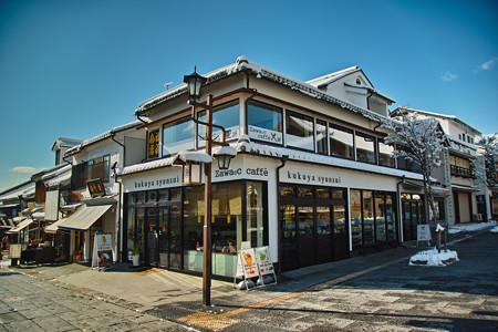 山門cafe2