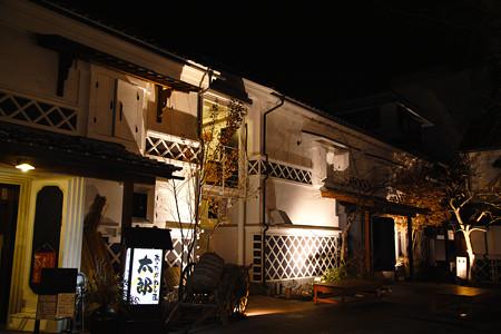 長野市の飲み屋