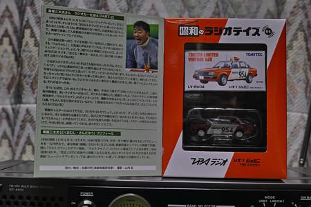 SDIM0660