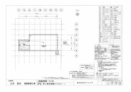 平面図_20120616_ページ_4