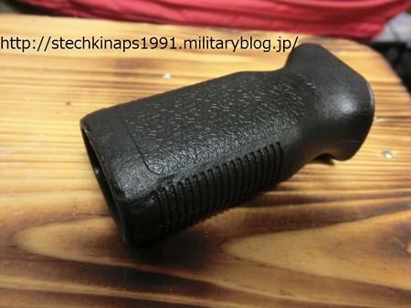 CIMG7659