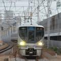 関西鉄道ファン倶楽部