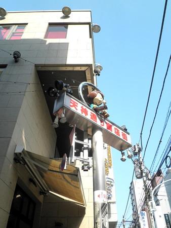 天神通り商店街-01鬼太郎a