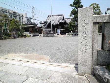常性寺(布田駅)-01調布不動尊