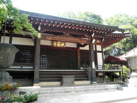 祇園寺-05本堂a