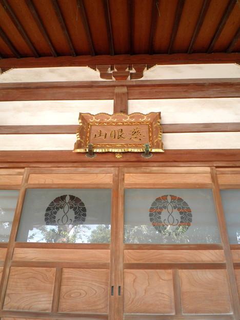 Photos: 西照寺-03本堂