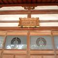 西照寺-03本堂
